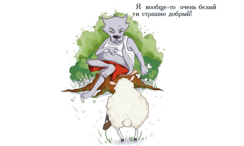 kolonka-sharonov_august2016_1000x600