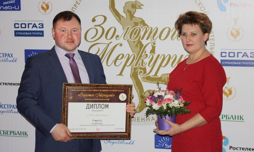novost_merkurii_february2019