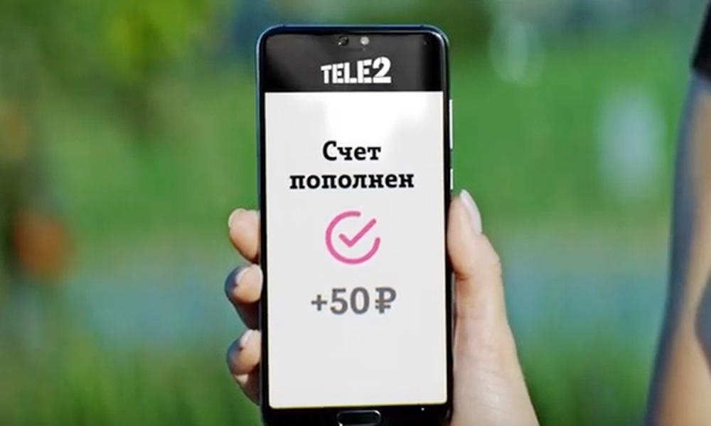 Tele2-Stock-Market_september2019_1000x600