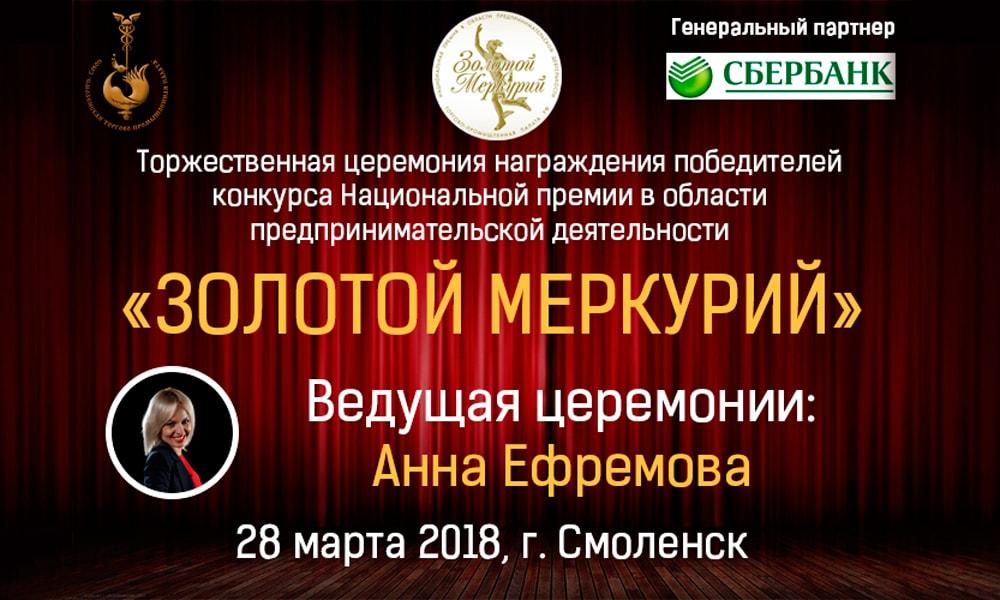 novost_march2018-min