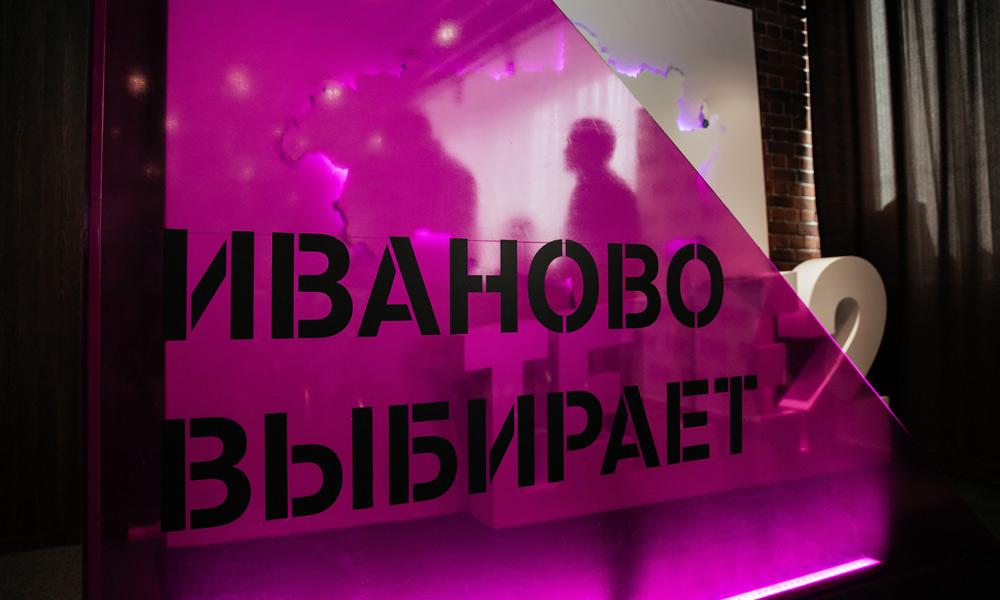 novost_tele2_march2019_1000x600_1